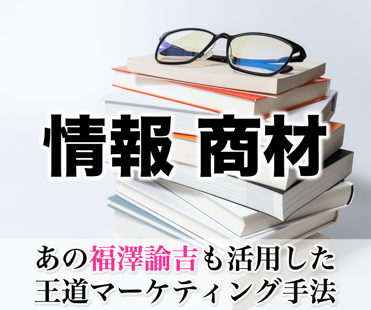 f:id:presen-sen-nin:20200728100515p:plain