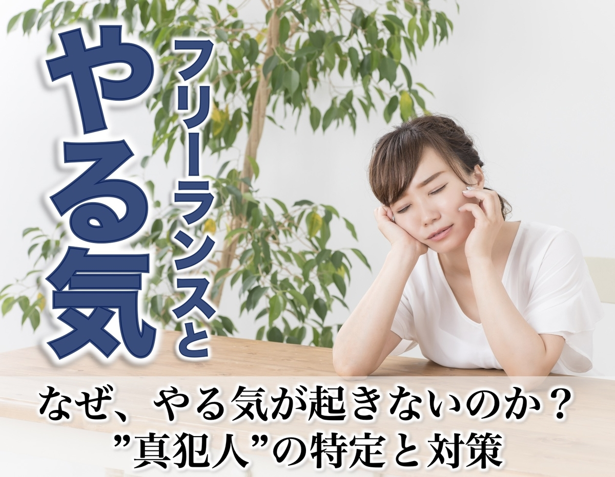 f:id:presen-sen-nin:20200729174116j:plain