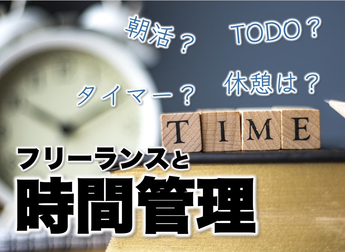 f:id:presen-sen-nin:20200730145026j:plain