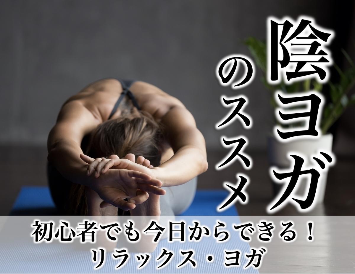 f:id:presen-sen-nin:20200801154332j:plain