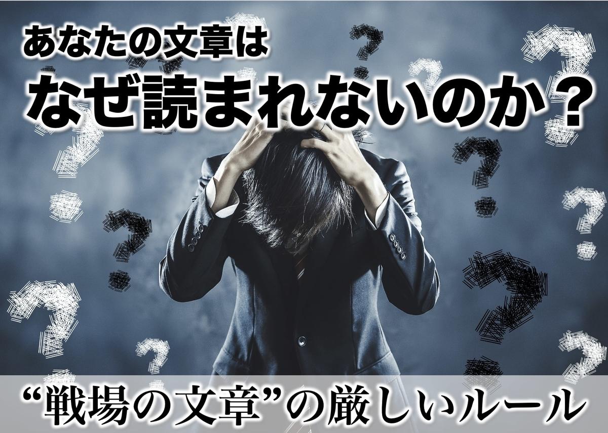 f:id:presen-sen-nin:20200805001249j:plain