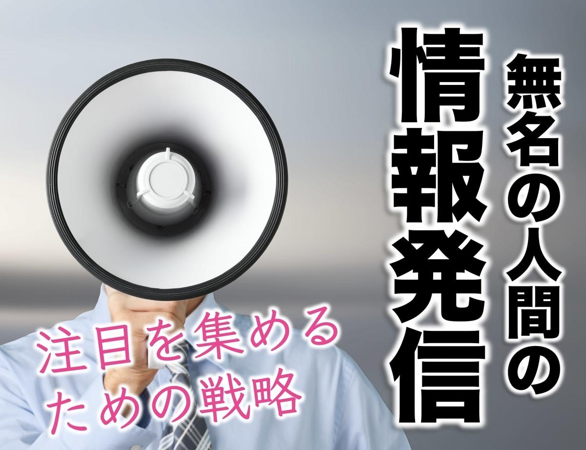 f:id:presen-sen-nin:20200818001736j:plain