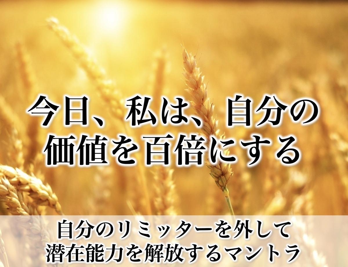 f:id:presen-sen-nin:20200826165646j:plain
