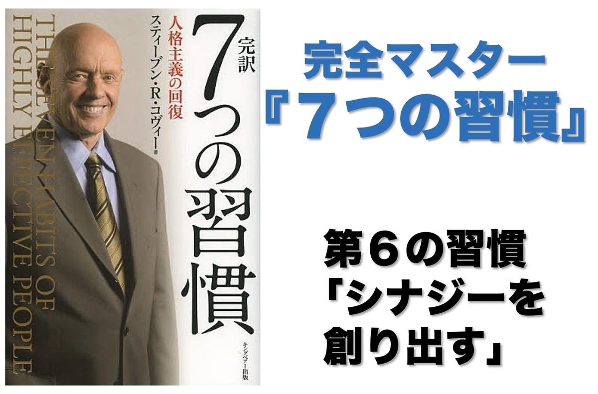 f:id:presen-sen-nin:20200831181030j:plain