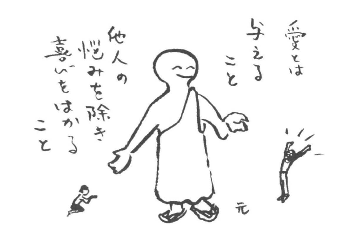 f:id:presen-sen-nin:20200908210625p:plain