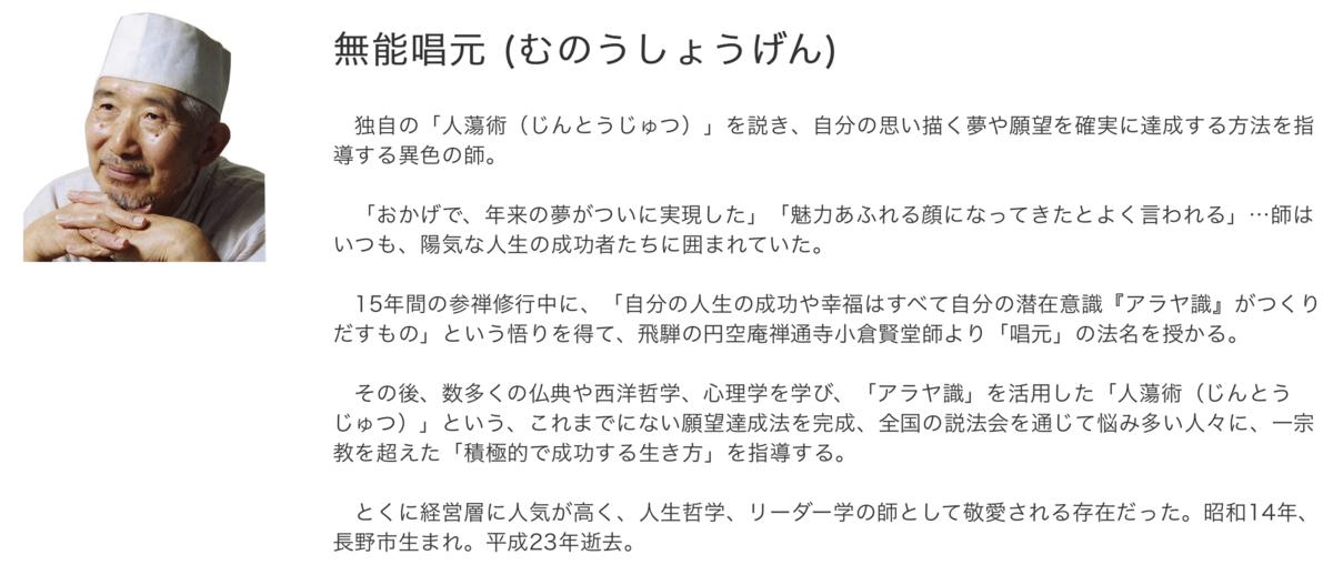 f:id:presen-sen-nin:20201010180152p:plain