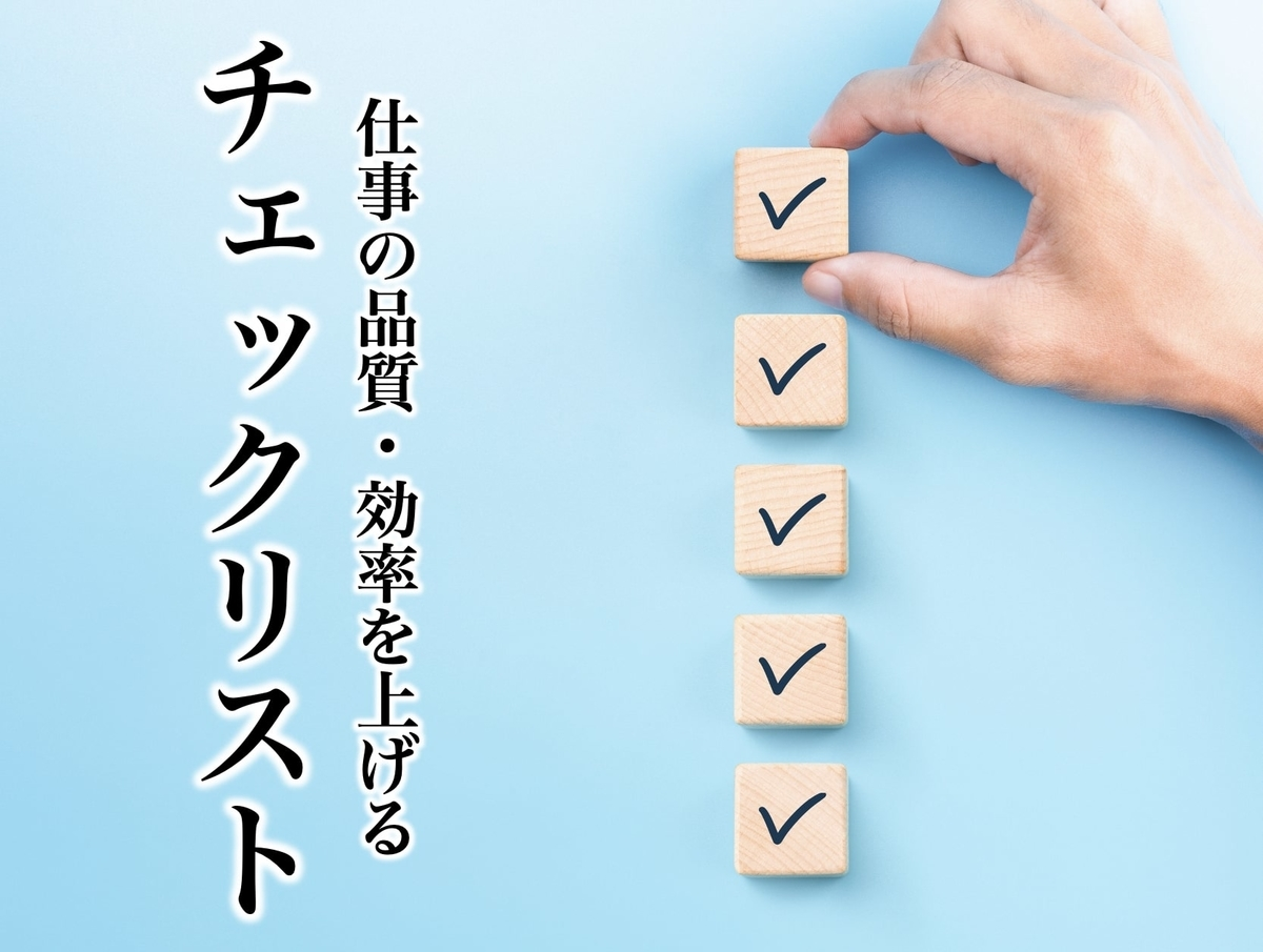 f:id:presen-sen-nin:20201029202749j:plain