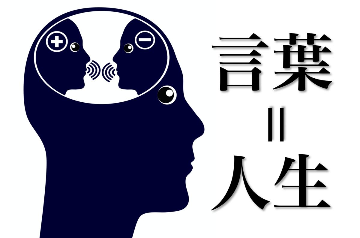 f:id:presen-sen-nin:20201127163002p:plain