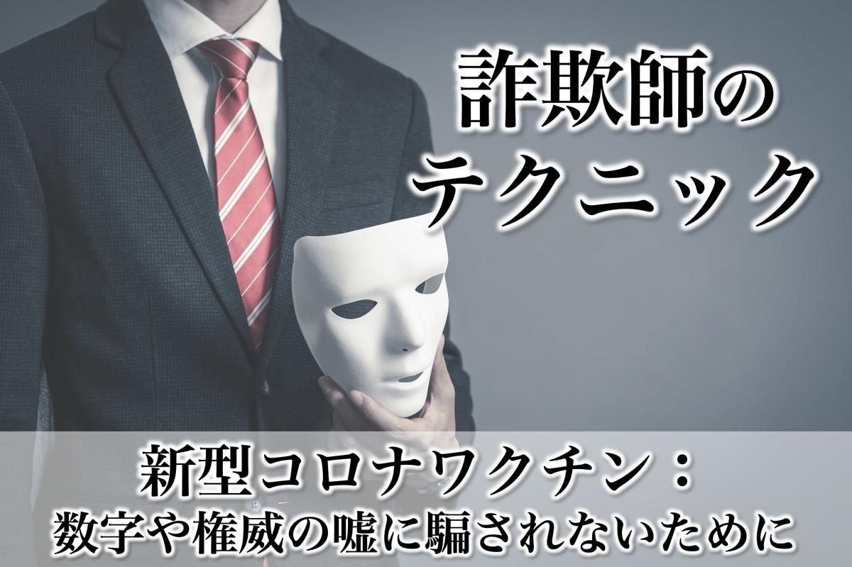 f:id:presen-sen-nin:20210706164532j:plain