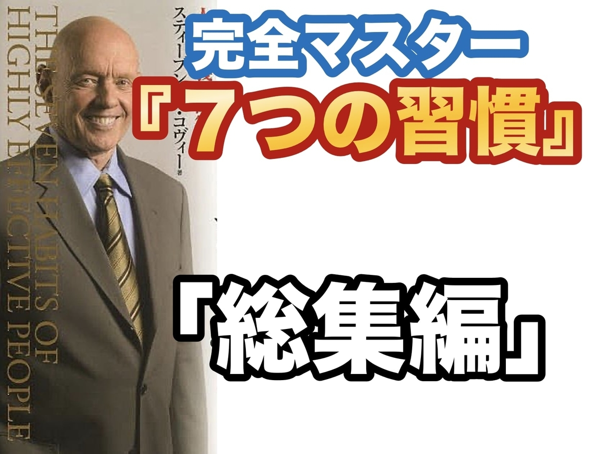 f:id:presen-sen-nin:20210713162916j:plain