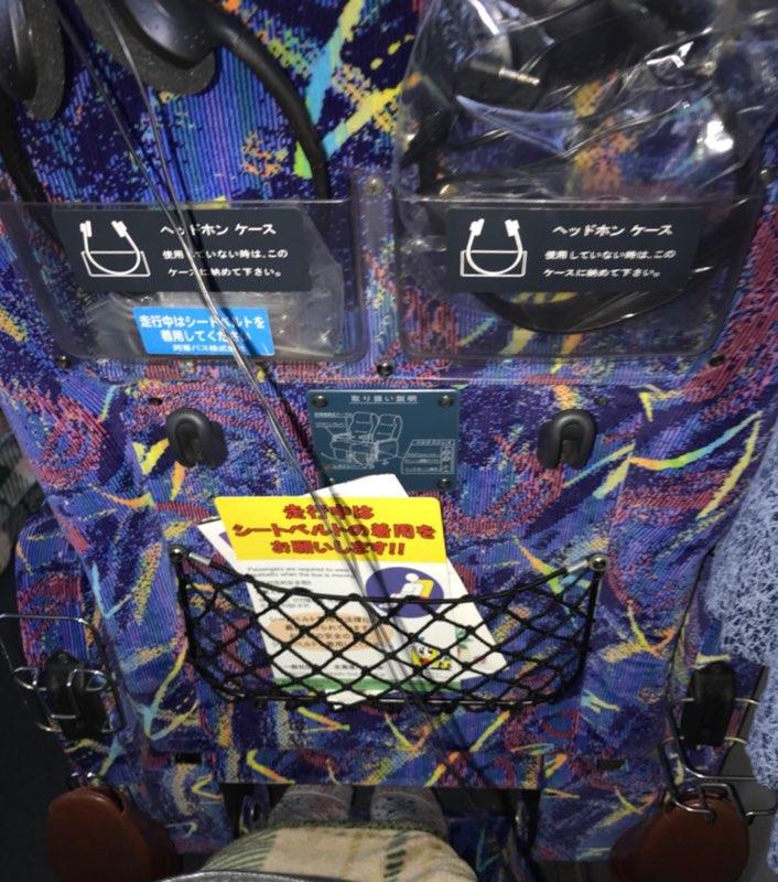 バスの中の写真