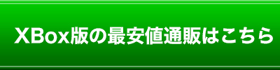 f:id:pricebuster13:20160921021728j:plain