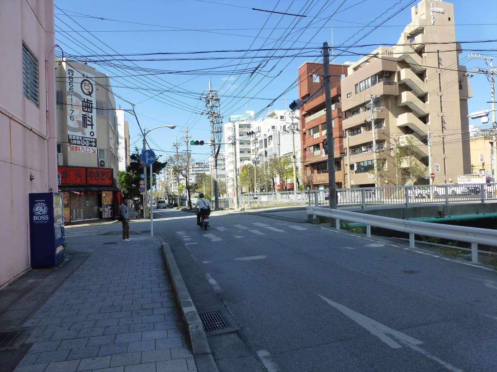美栄橋駅周辺