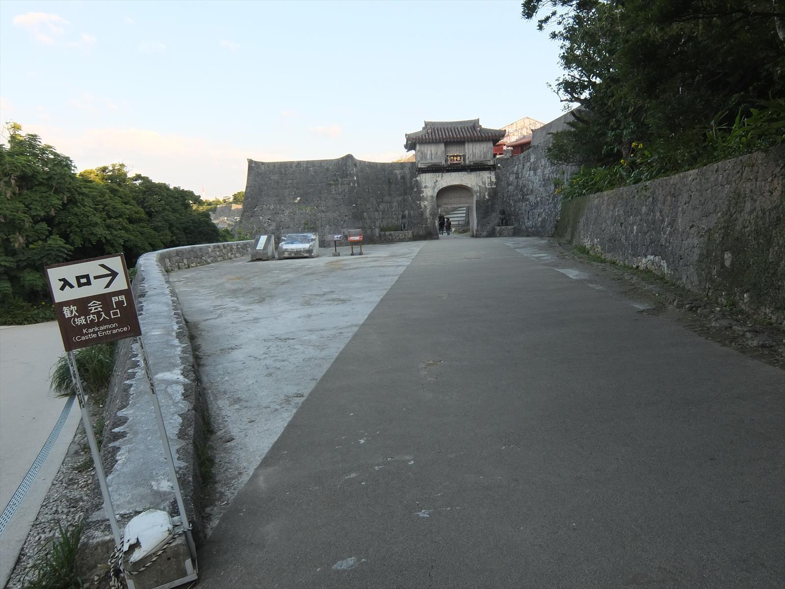 首里城入口