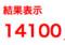 20140830033808