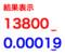 20140831204157