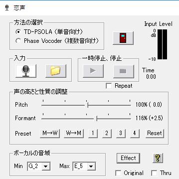 f:id:prince9:20181022193443p:plain