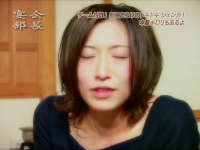 名塚佳織の画像 p1_18