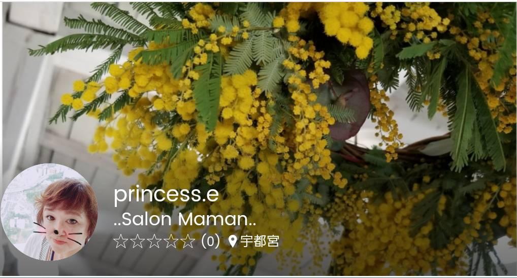 f:id:princess-e-0113:20181006001718j:plain