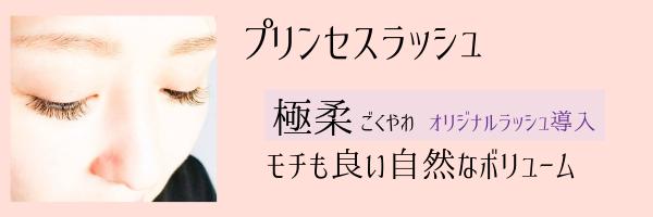 f:id:princess-e-0113:20190430235208p:plain