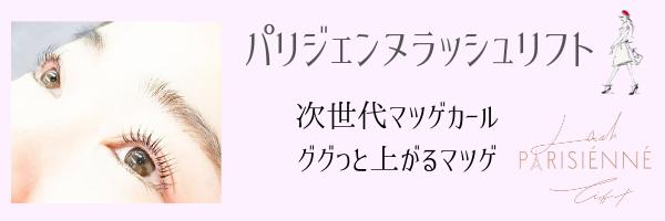 f:id:princess-e-0113:20190501002309p:plain