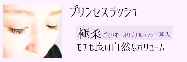 f:id:princess-e-0113:20190501002533p:plain
