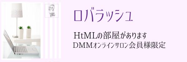 f:id:princess-e-0113:20190501003333p:plain