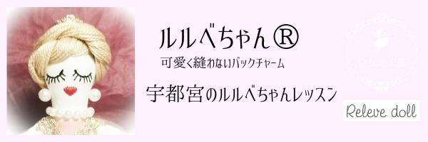 f:id:princess-e-0113:20190501003711p:plain