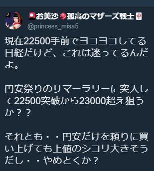 f:id:princessmisa:20180716124820j:plain