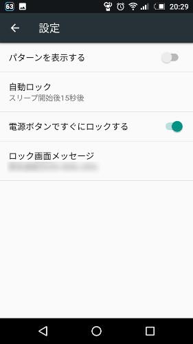 f:id:prinkuma:20171021205830j:plain