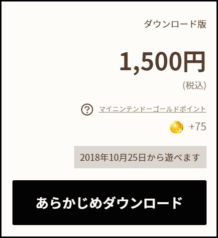 f:id:prinkuma:20181012214131j:plain