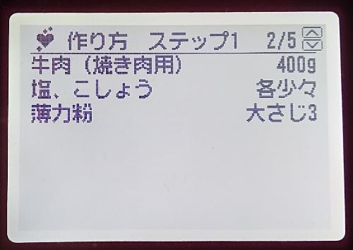 f:id:prinkuma:20190114204416j:plain