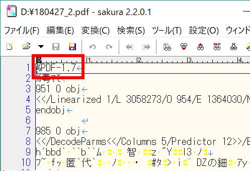 f:id:prinkuma:20190120201301j:plain
