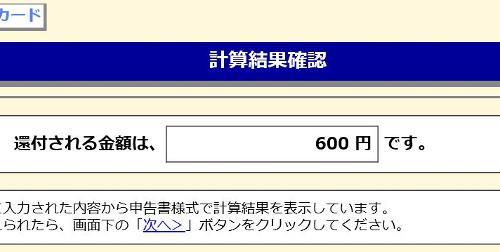 f:id:prinkuma:20190202230806j:plain