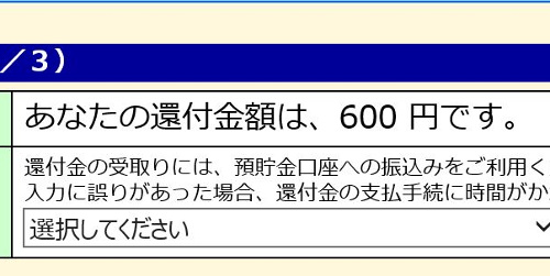f:id:prinkuma:20190202230812j:plain