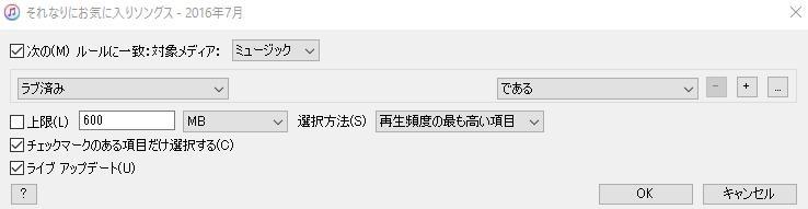 f:id:printftan:20160808125341j:plain