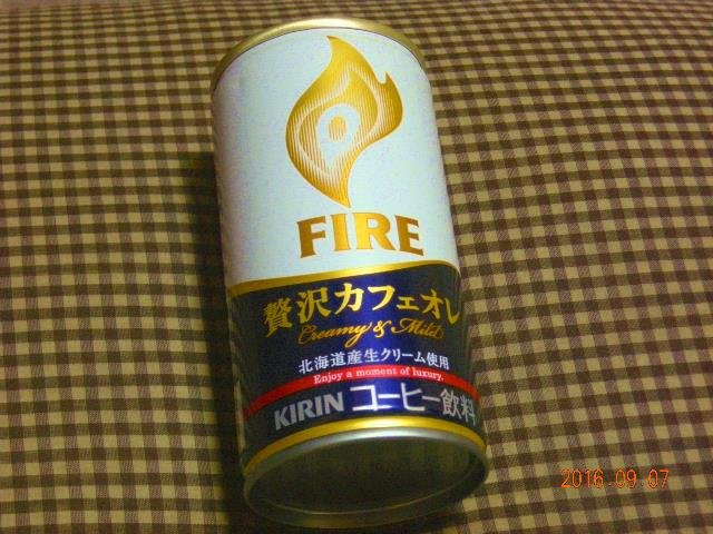 KIRIN FIRE 贅沢カフェオレ