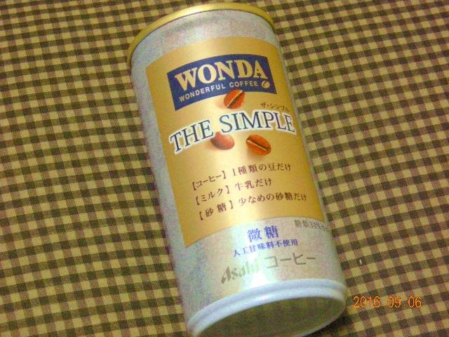Asahi WONDA THE SIMPLE