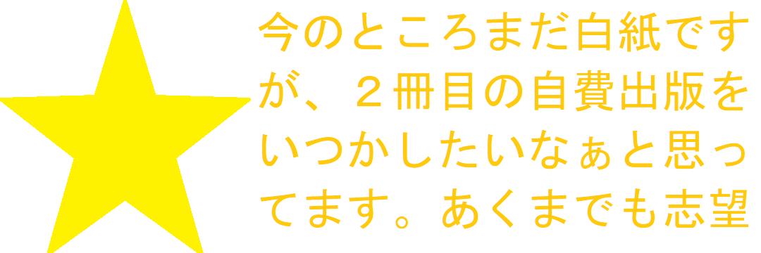 f:id:printftan:20191019232720p:plain