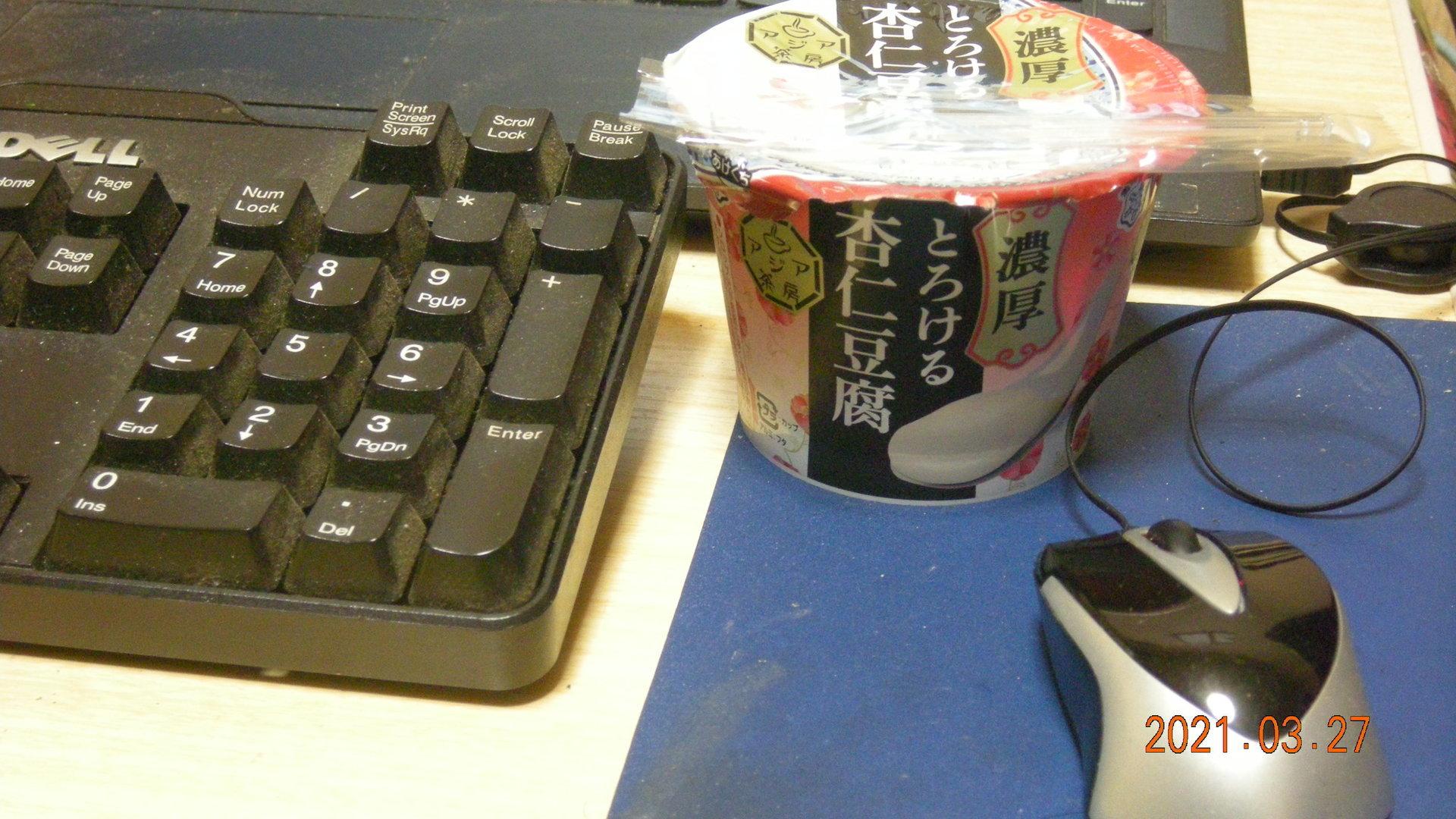 アジア茶房 濃厚とろける杏仁豆腐