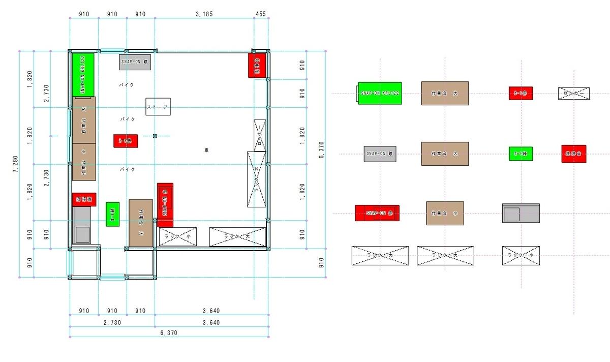 f:id:private-factory:20210301231203j:plain