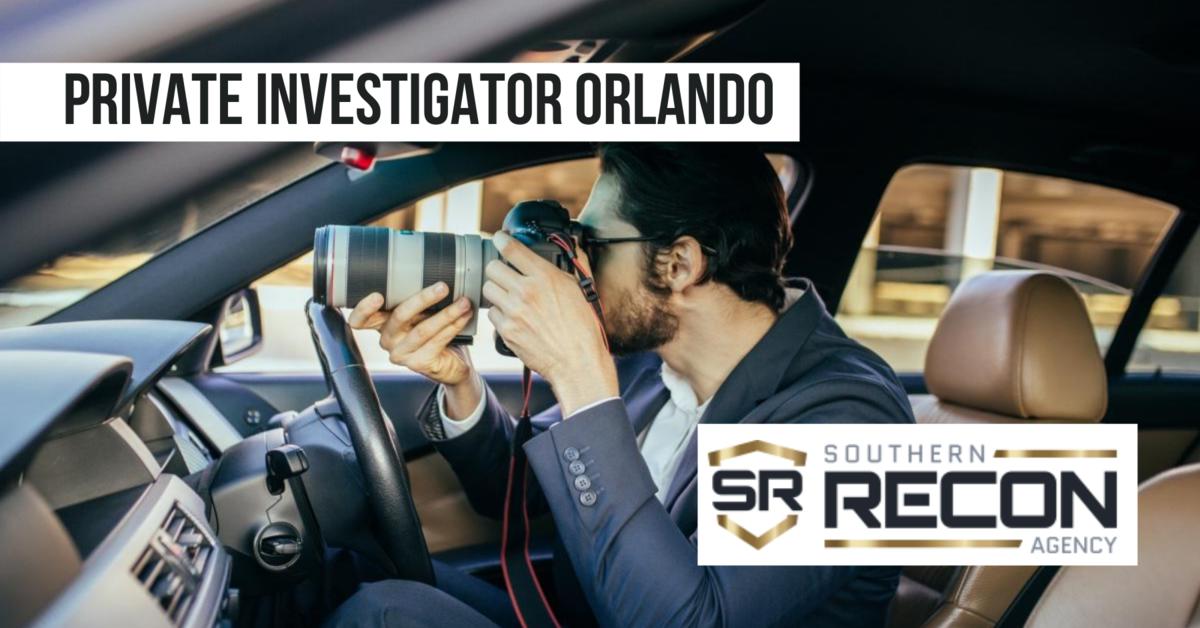 f:id:privateinvestigatororlando:20200823032513p:plain