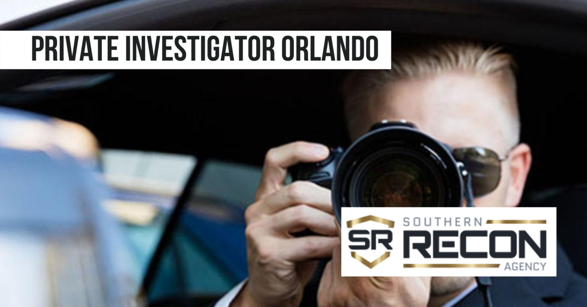 f:id:privateinvestigatororlando:20200823033804p:plain