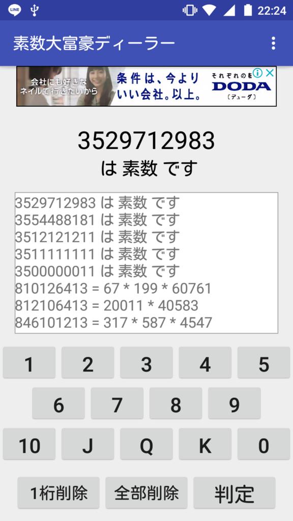 f:id:prm9973:20180109222520p:plain