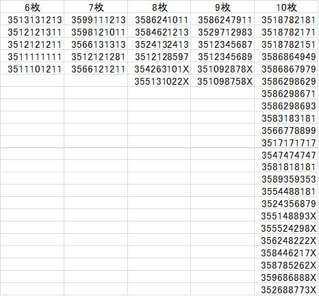 f:id:prm9973:20181119024034p:plain