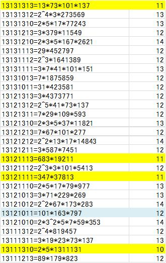 f:id:prm9973:20181119025852p:plain