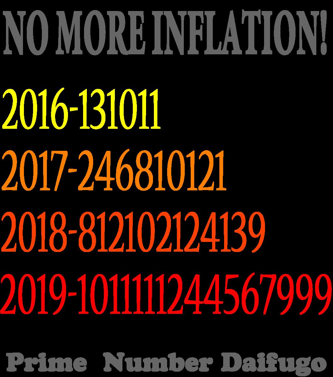 f:id:prm9973:20200121174038p:plain