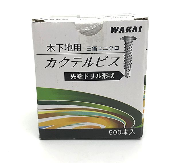 f:id:pro-shop-fukusyou:20200929130420j:plain