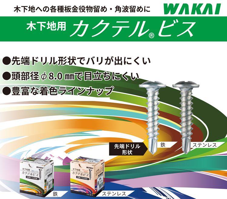 f:id:pro-shop-fukusyou:20200929130528j:plain