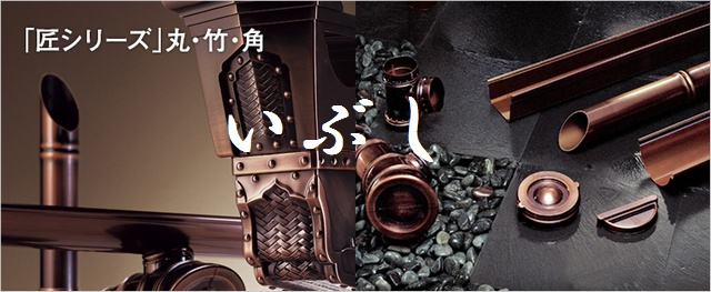 f:id:pro-shop-fukusyou:20210204110552j:plain